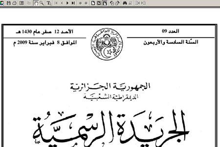 كيف نقوم ببحث في موقع الجريدة الرسمية  - صفحة 2 Aaid04