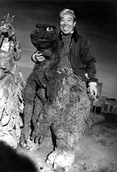 En las tripas del monstruo: los actores invisibles Japanese-Film-Archive