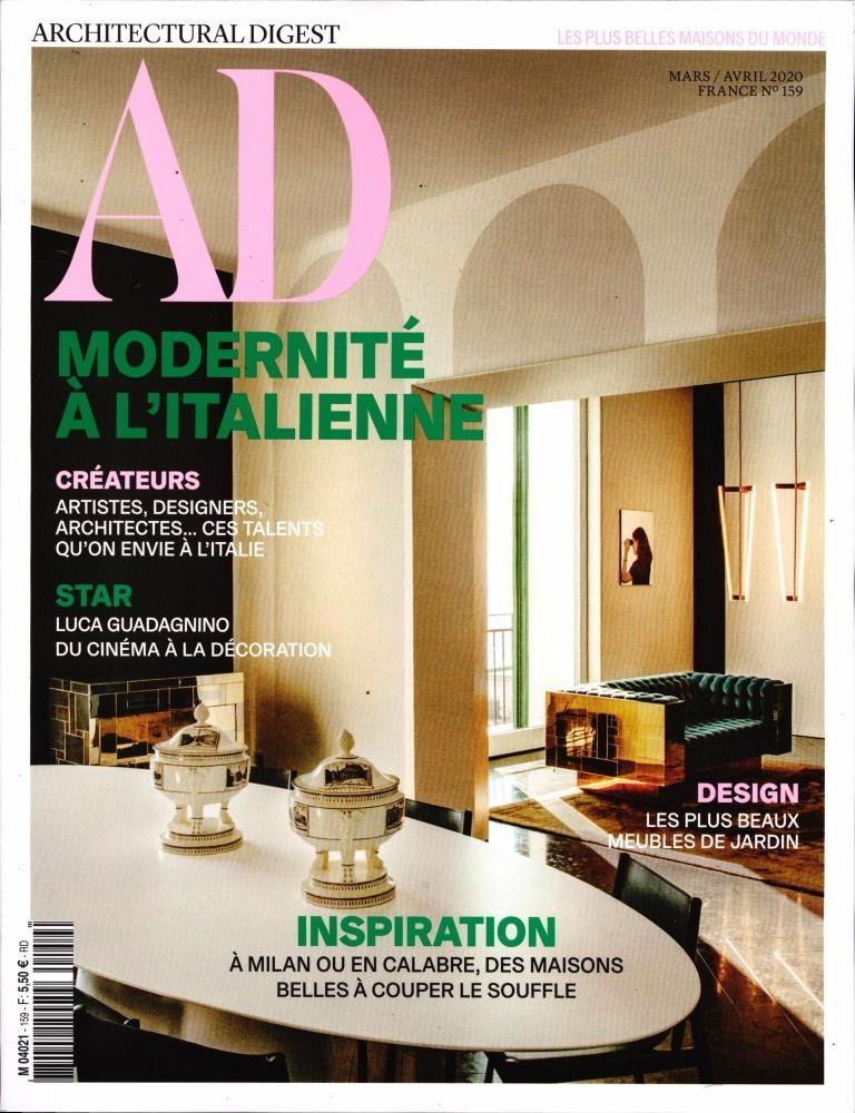 [Magazine] AD (Architectural Digest) M4021