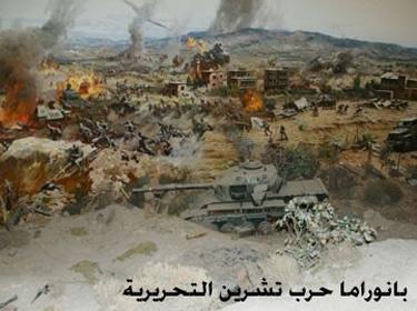 كرمال عيون اخوتنا السوريين ......صور لحرب تشرين 1973 32200