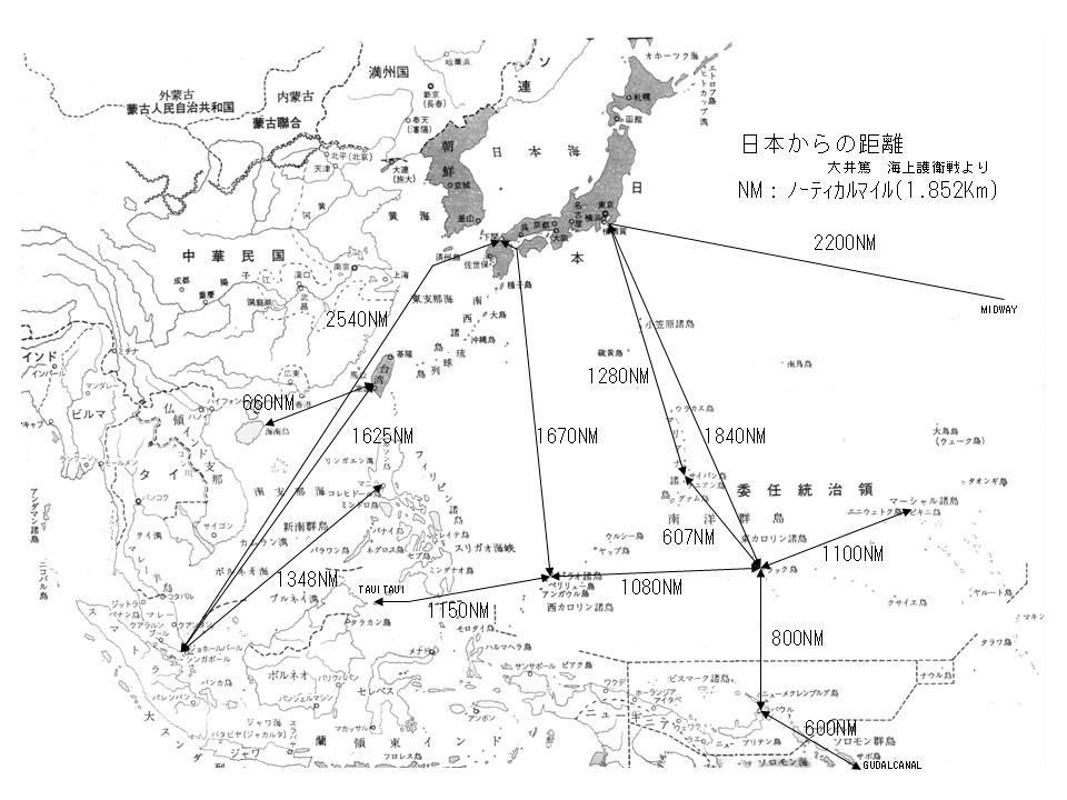 Une ombre chinoise au tableau… Distance