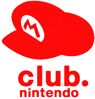 <<<Noticias sobre el nintendo DS aqui>>> Clubn