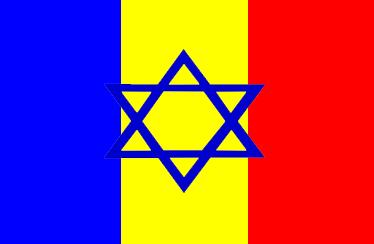 ISRAELE, ISRAELE… (I - II - III -IV - V -VI -VII -VIII - IX -X -XI - XII -XIII -XIV -XV) Israel-in-romania