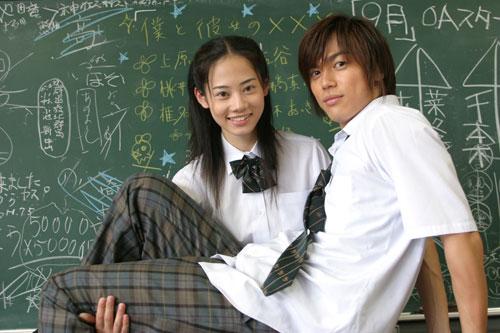 [J-Drama] Boku To Kanojo No XXX E1c70c1b75d6d2daf9f88d714ec332c3