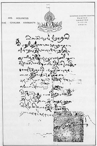 La Lettre de Prédiction du Seizième Gyalwang Karmapa (1981-1992) Histoire111