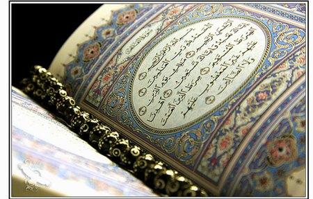 ثلاثون وصية للبدء بحفظ القرآن 7527852725