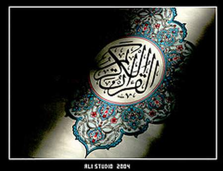 ثلاثون وصية للبدء بحفظ القرآن 852528258
