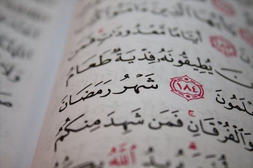 ثلاثون وصية للبدء بحفظ القرآن 856282825