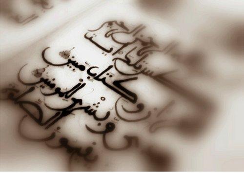 فوائد حفظ القرآن Koraaan