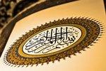 حب لا يموت - البوابة Koran-m