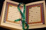 عرض بوربوينت رائع/ نصائح إبداعية: كيف تحفظ القرآن من دون معلم 675916785_9fef0f282711_m