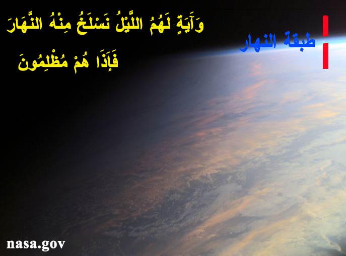 صور إعجازية لعظمة الله في الكون Earthterminator_iss002_c1%20copy
