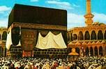 أسرار عبادة الحج.. عرض بوربوينت رائع Hajj_secrets