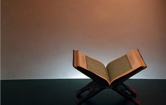 Νεα αποδειξη Σουρα Μαριαμ Quran-miracle-meriam