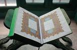 ثلاثون وصية للبدء بحفظ القرآن Quran_koran_coran