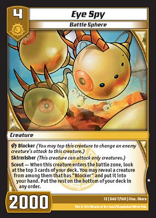 Kaijudo Card Game Eye_Spy