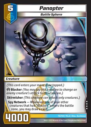 Kaijudo Card Game Panopter