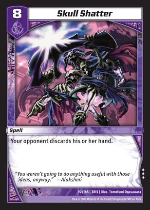 Kaijudo Card Game Skull_Shatter