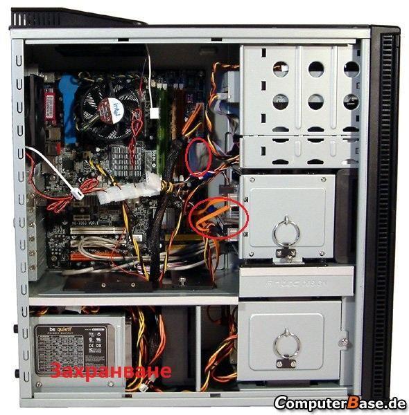 Какво да правим когато не стартира компютъра? Med_gallery_114663_1233_61182