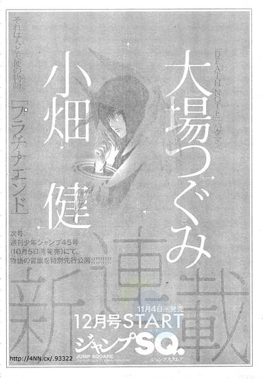 [NEWS ] Platinum End : le nouveau manga de Tsugumi Ôba et Takeshi Obata (Death Note & Bakuman) Platinum-end