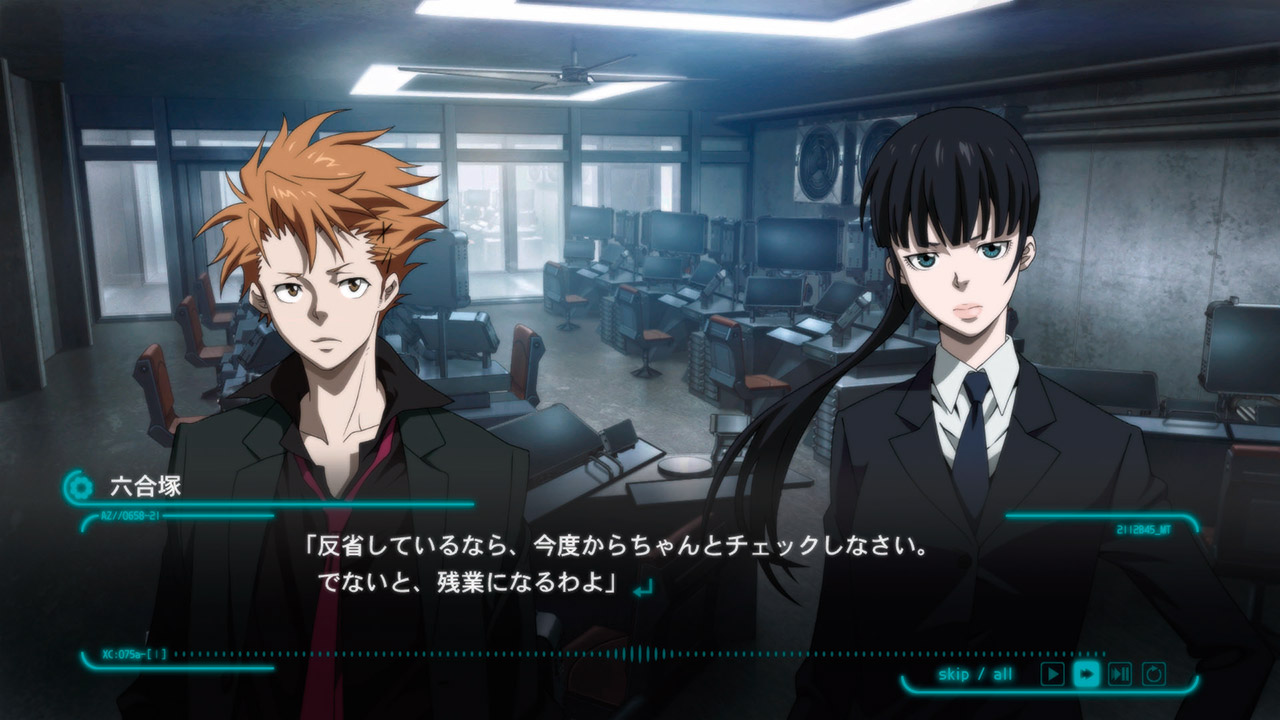 [ANIME/FILM/MANGA] Psycho-Pass - Page 6 1457105789-4336-capture-d-ecran