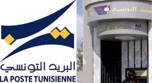 Horaire d'ouverture des bureaux de poste durant Ramadan  Poste_tunisienne_7_8