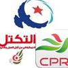 Liste complète du gouvernement Hamadi Jebali Gouvernement