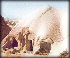 les manuscrits de Nag Hammadi Nag_hammadi