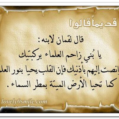 روائع الكلام بالصور Karom.net1365315714341