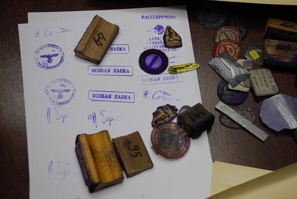 Выявлен исполнитель подложного письма Берии 2010-01-06-pechaty-2