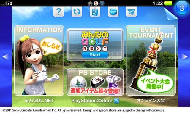 Finalmente, PSP 2 revelada! Psp2_games_2-e1296142585676