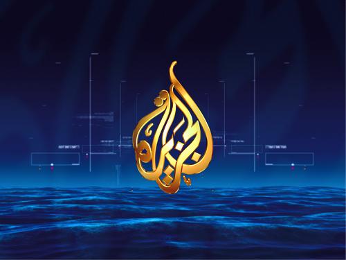 قناة الجزيرة تبدأ عملية ' شد وجه ' لشاشتها 66753_62701