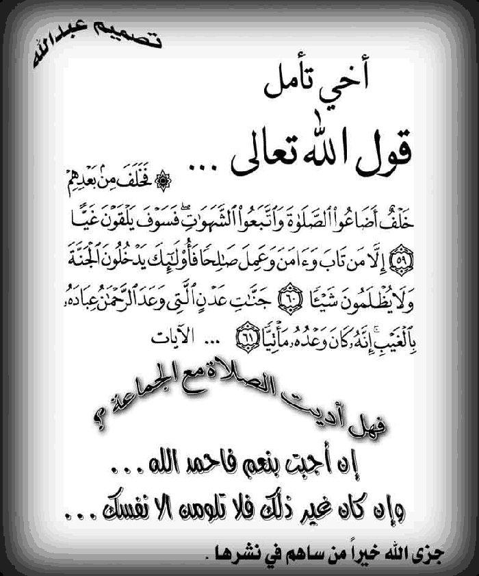 («۩۩ « اقتباسات  ايمانية  » ۩۩») - صفحة 21 Za