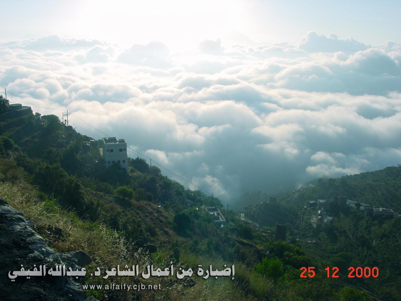 رحله سياحيه في فيــــــــــــفـاء 1