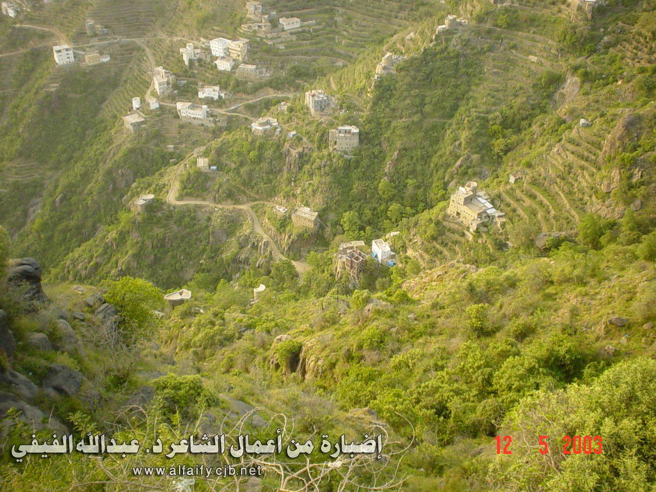 رحله سياحيه في فيــــــــــــفـاء 7