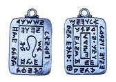 الطلاسم والرموز الشركية Leo_amulet