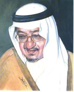 صور ادباء العرب Faisal
