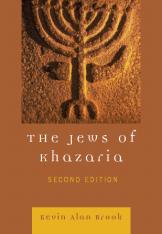 Teutonic Zionism Tjok-9780742549814-med