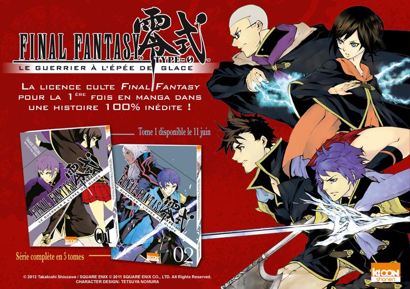 "[NEWS] Le manga ""Final Fantasy type-0"" chez Ki-oon ~ FFType0_annonceBIG"