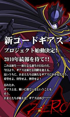 Code Geass: Shikkoku no Renya 24480_big