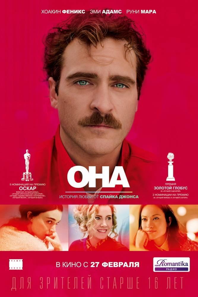 Обсуждаем фильмы.. только что просмотренные или вдруг вспомнившиеся.. - 10 - Страница 10 Poster40708_1