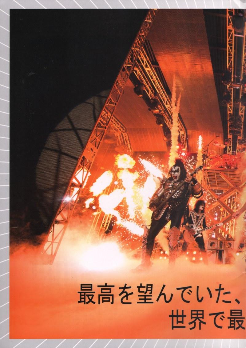 Tourbook japan 2015 K40_2015_japan_cover_page02