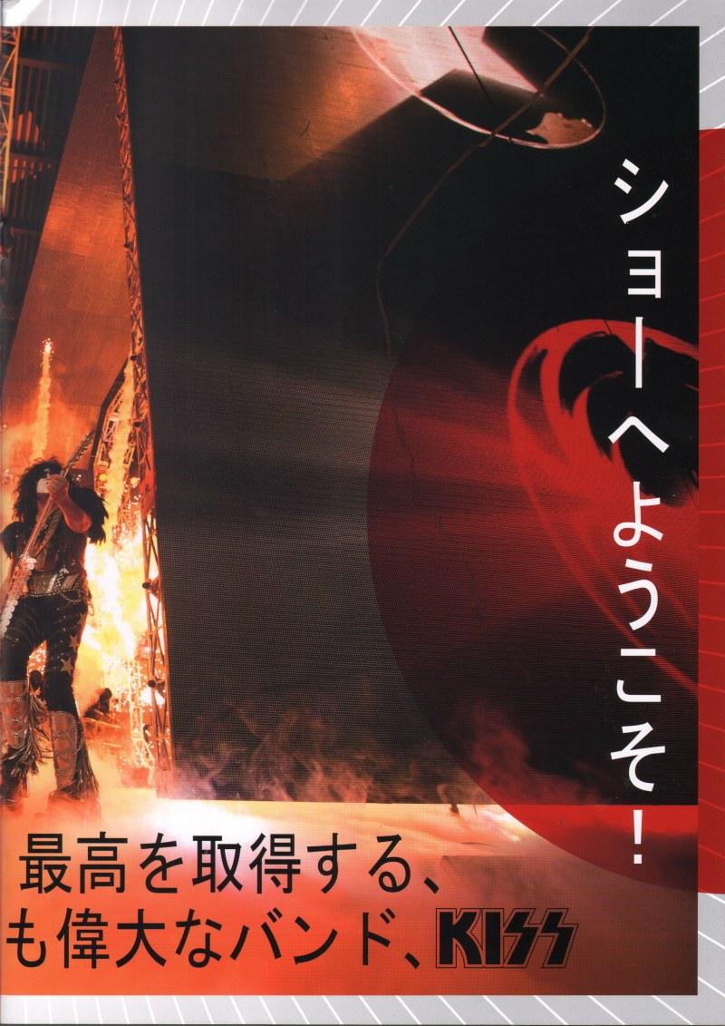 Tourbook japan 2015 K40_2015_japan_cover_page03