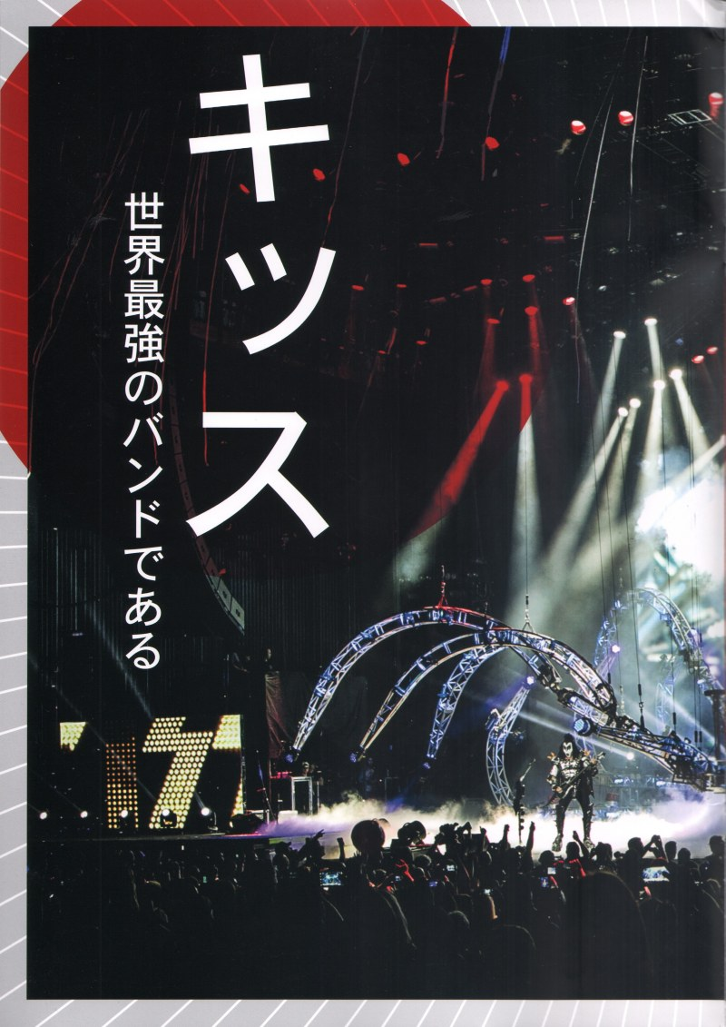 Tourbook japan 2015 K40_2015_japan_cover_page04