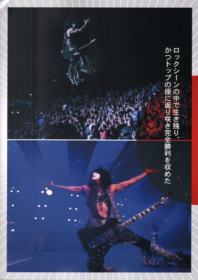 Tourbook japan 2015 K40_2015_japan_cover_page07