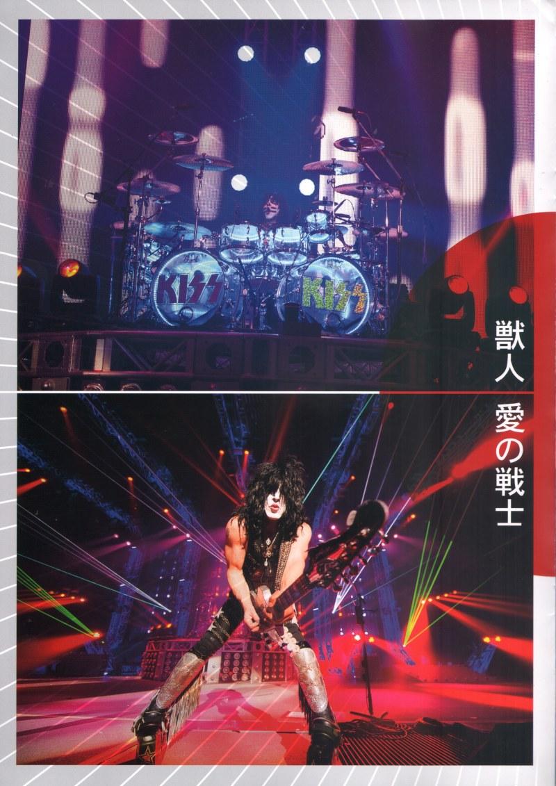 Tourbook japan 2015 K40_2015_japan_cover_page12