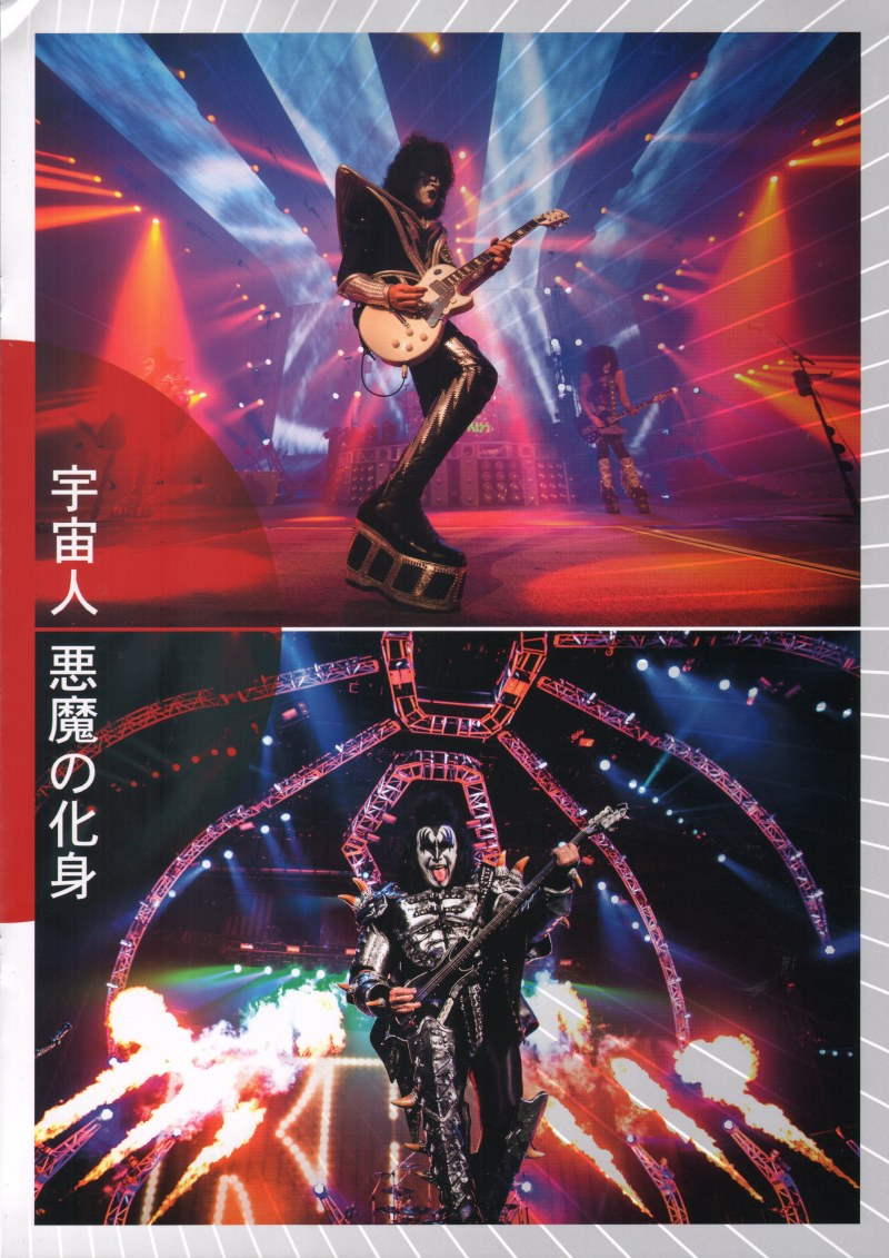 Tourbook japan 2015 K40_2015_japan_cover_page13