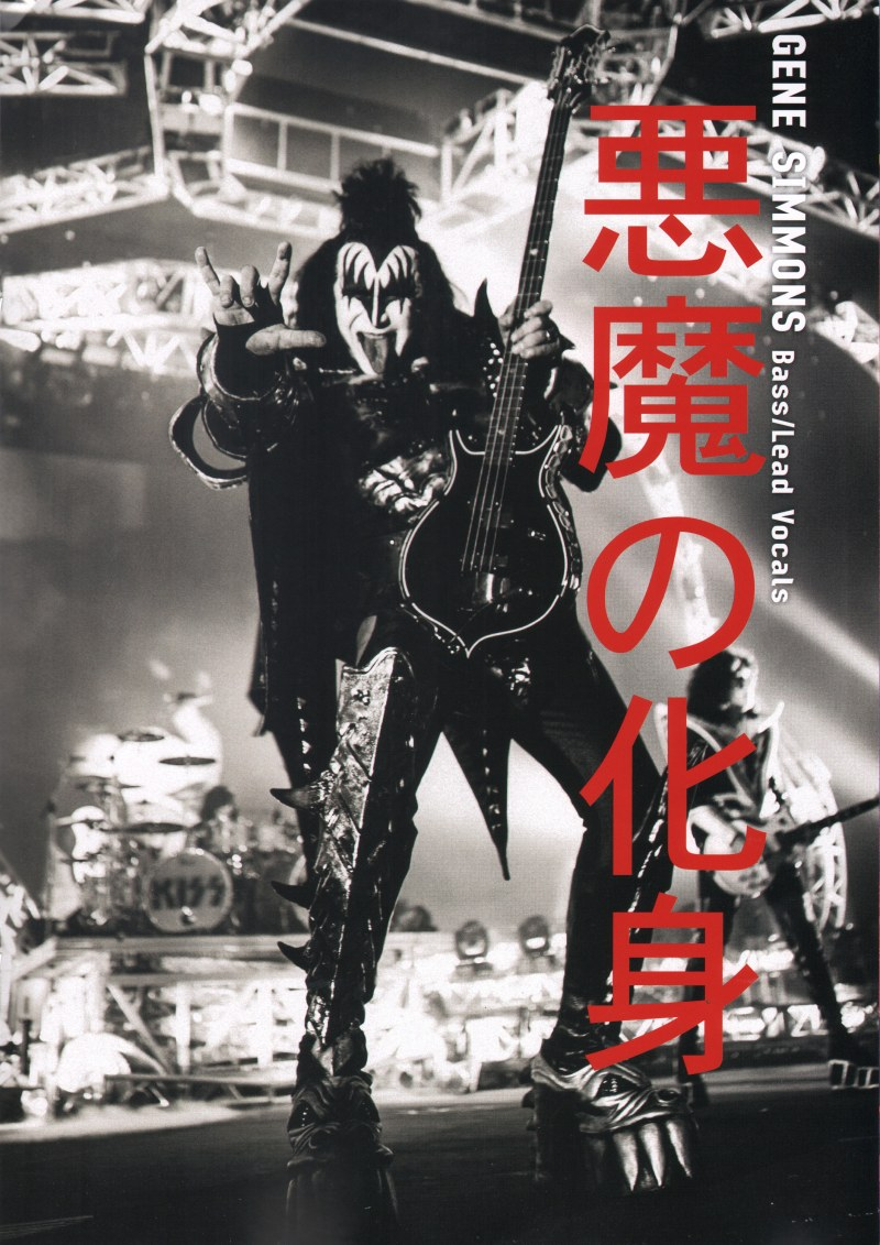 Tourbook japan 2015 K40_2015_japan_cover_page15
