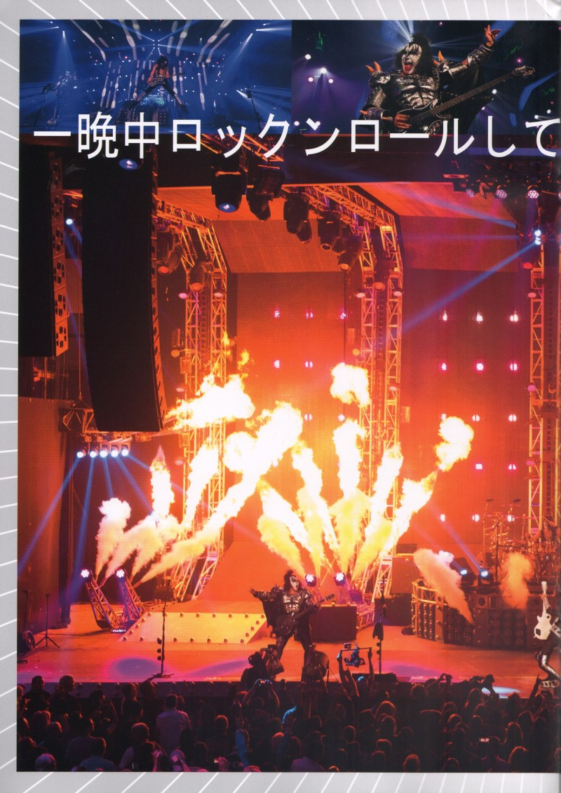 Tourbook japan 2015 K40_2015_japan_cover_page22