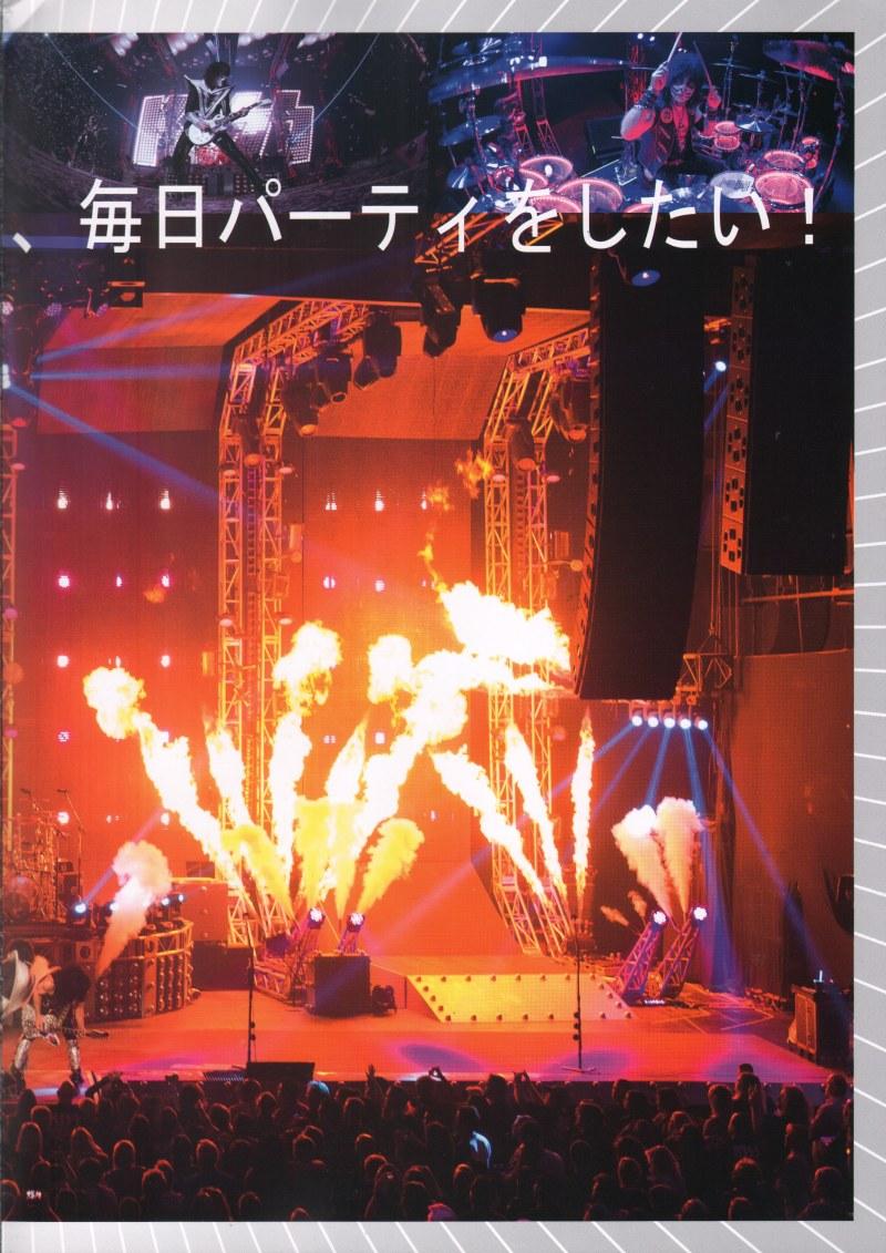 Tourbook japan 2015 K40_2015_japan_cover_page23